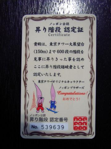 R0019672.jpg